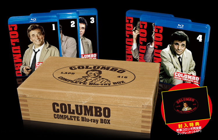 http://columbo-tv.jp/image/img_bluray-pake1.jpg